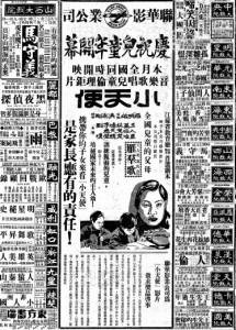 SB01935.08.01 Xiaotianshi