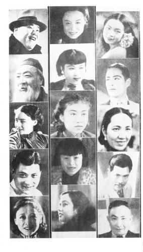 Lianhua nianjian, 1934-35