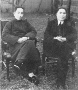 Li Minwei et Luo Mingyou